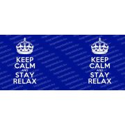 Keep Calm and Stay Relax bögre