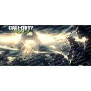 Call of Duty 3 bögre